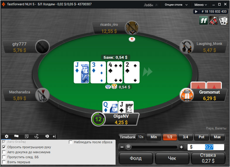 Стол Party Poker